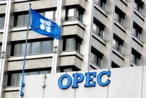 OPEC+headquarters+Vienna