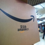 Amazon.com Inc share price up, enters Shanghai's free-trade zone to take on Chinese rivals