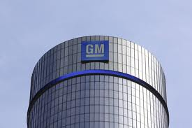 US government plans to withdraw its stake from General Motors