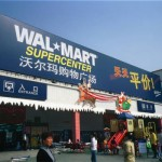 Walmart to open more than 100 new stores in China till 2016