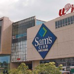Walmart to expand profitable Sam's club stores in China