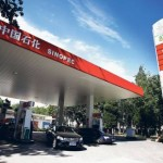 Sinopec share price down, announces reforms, earlier-than-expected shale-gas field commissioning