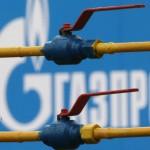 Gazprom share price up, reports a 41% net profit decline